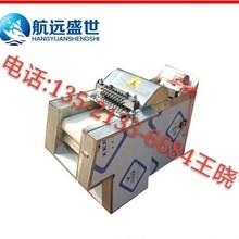 北京切冻鱼块的机器食堂切五花肉块机器北京鲜鸡腿切块机