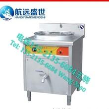 北京饭店熬骨汤的机器学校煮小米粥的机器早餐店煮八宝粥机器