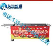 流动旋转烤鸡腿机器六排翻转式烤鸡机器