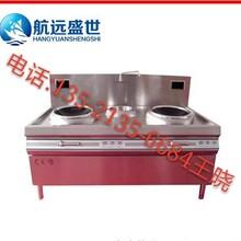 后厨电热炒菜炉子电热双眼单温炒菜灶电磁煮拉面的机器电磁熬骨汤的炉子
