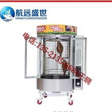 悬挂式玻璃烤鱼机器挂炉烤牛肉干机器