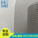 镀锌钢板网铝板网脚踏钢板钢笆网片不锈钢菱形钢板网片镀锌菱形网