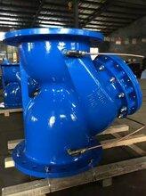 多功能水泵控制阀哪家生产?河北欧特莱JD745X多功能水泵控制阀