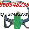ZQS50/1.9S气动手持式钻机,气动手持式钻机厂家