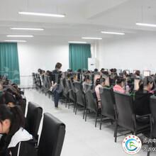 安徽旅游学校2018年招生简章