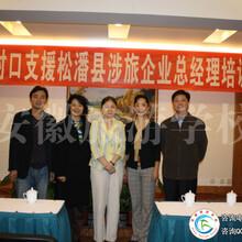 安徽旅游学校会计专业