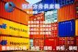 出口返修货物代收提供仓库存储分拣打包理货换箱