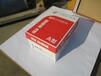 辦公用打印紙A4復印紙70g單包500張文件掃描打印紙