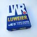 滄州暢銷魯威爾A4復印紙工廠量大從優,魯威爾復印紙工廠