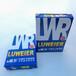 魯威爾圖文打印辦公用紙,暢銷魯威爾魯威爾A4復印紙工廠