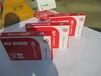 紅 綠瑞升文件打印紙,寧波暢銷批發A4辦公用紙質優價廉