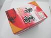 廠家直銷辦公打印A3A4復印紙70g單包500張無塵打印紙