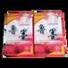 山東復印紙工廠直銷B5復印紙70g高白質優價廉工廠大量批發