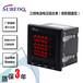 三相电压表三相电流表三相电压电流组合表三相功率表SU194UI-9X4