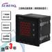 硕邦电气三相电压表三相智能电压表SU194U-9X4三相功率表三相电流表