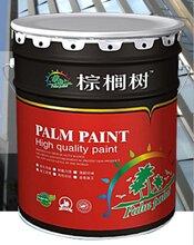 黄冈内外墙涂料零售图片