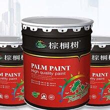 湛江内外墙涂料订购价格图片