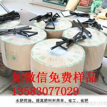 贵州大棚蔬菜膜下优质滴灌带价格