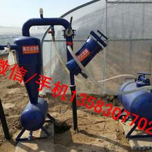 农业节水灌溉过滤器厂家直销各种规格滴灌设备离心网式过滤器