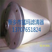 空压机配件神钢油分芯P-CE03-577油气分离器芯