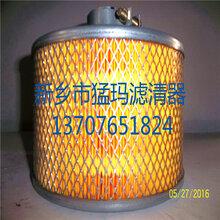 空压机配件替代德斯兰一体式空气滤芯10立方空滤