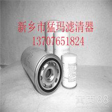 空压机配件耗材保养厂家替代富达LB13145油气分离器