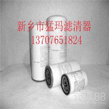 空压机配件保养耗材替代昆西配机油过滤器芯128381油滤962