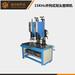 使用超声波焊接机有什么优势