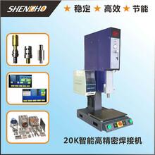 描述超声波焊接机的检查事项图片
