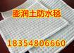 广东土工格栅多少钱