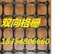 欢迎光临#湘西HDPE防渗膜(股份有限公司)#欢迎您