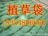 滁州土工布%欢迎您