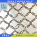 厚盈骏业专业生产金属圆环网金属环网圆环装饰网