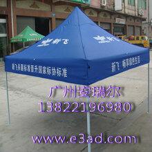 户外摆摊大伞哪里买广州折叠帐篷厂直销