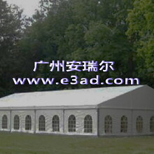 广东广州欧式帐篷厂定做大型仓储篷房