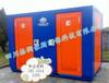 重庆移动厕所厂家现货出售/景区高端移动厕所多款热卖