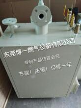 东莞市气化器新星企业液化气气化器丙烷气化器厂家图片