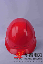 ABS平顶安全帽