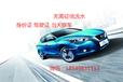 喜相逢汽车股份有限公司~~~~徐州分公司