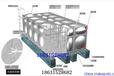 唐山不銹鋼水箱-不銹鋼水箱廠家-不銹鋼水箱生產廠家