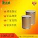薯蓣皂素512-04-9