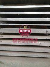 10-90mmm纯铝棒厂家aa1199铝板图片