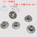 T型螺母M10三孔铁板螺母M10车厢螺母m10车厢专用螺母M8