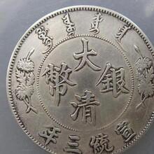 户部大清铜币鉴定价值