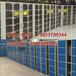 双鸭山超市电子存包柜销售点_12门自动存包柜价格参考_锦祥