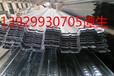 佛山市佛山彩瓦厂家生产销售泡沫彩钢瓦、、840型彩钢瓦,