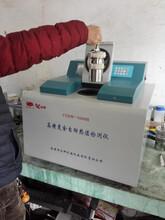 燃料油熱值熱量卡數測定儀/醇基發熱量檢測儀/操作界面簡單好用圖片