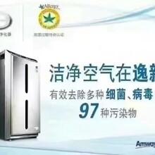 聊城茌平哪里有卖安利空气净化器?安利店铺位置在哪里