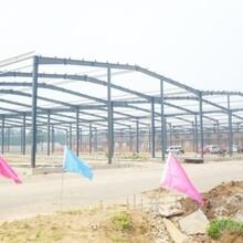 临沂钢结构加工厂