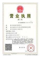 健康产品(蛋白核小球藻粉、壳寡糖、叶酸、DHA藻油、DHA微囊粉、裂壶藻粉等)